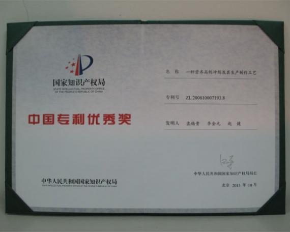 Certificate 5