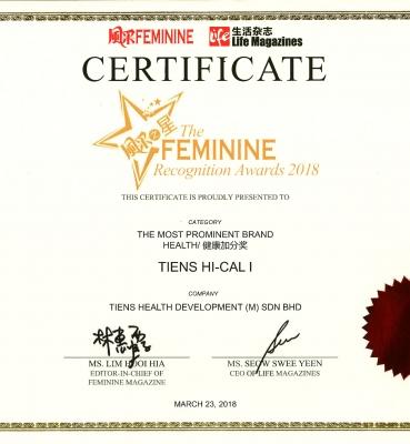 Feminine The Most Prominent Brand